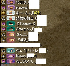 RedStone 17.02.06[01]