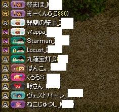 RedStone 17.02.10[01]