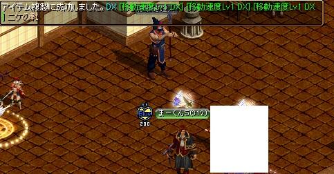 RedStone 17.01.30[03]