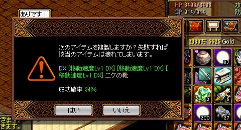 RedStone 17.01.30[02]