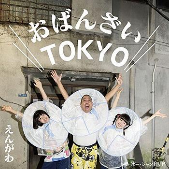 ISHIKAWA-KOJI14.jpg