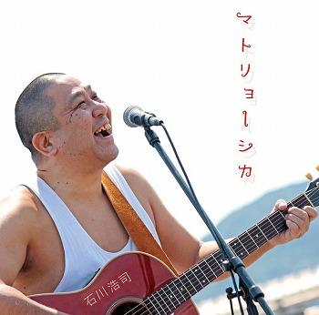 ISHIKAWA-KOJI9.jpg