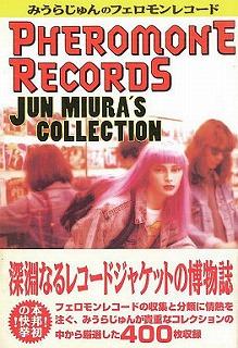MIURA-pheromone-records.jpg