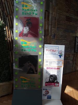 SUGINAMI-ANIMATION-MUSEUM105.jpg