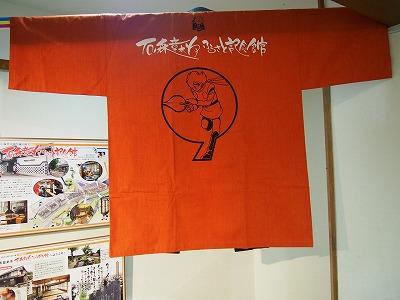SUGINAMI-ANIMATION-MUSEUM108.jpg