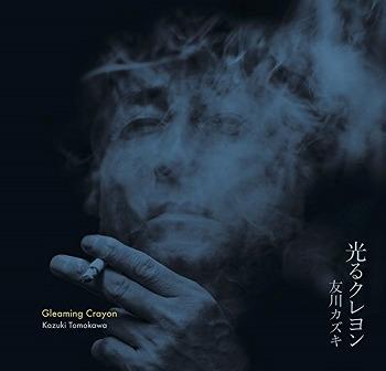 TOMOKAWA-gleaming-crayon1.jpg