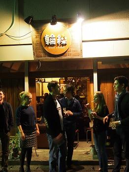ichikawa-wakuru23.jpg