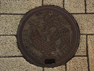 ichikawa26.jpg