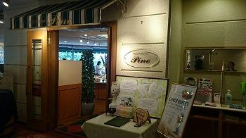 ikebukuro-restaurant-pino1.jpg