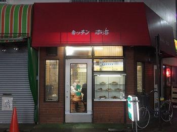 kamiigusa-nankai6.jpg
