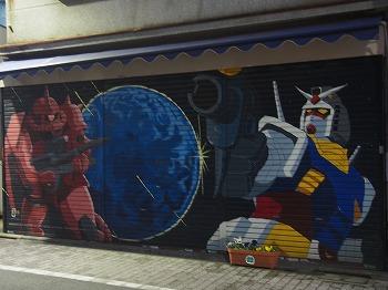 kamiigusa-street21.jpg