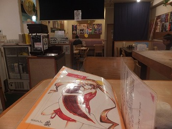 kamiogi-ichien36.jpg