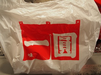kamiogi-ichien38.jpg