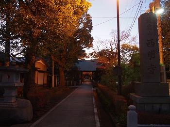 kawasaki-street102.jpg