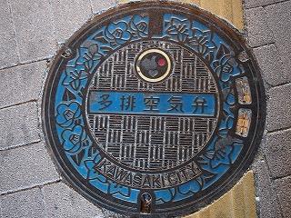 kawasaki-street112.jpg