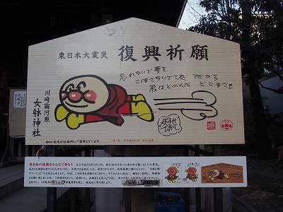 kawasaki-street115.jpg