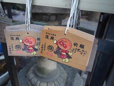 kawasaki-street116.jpg