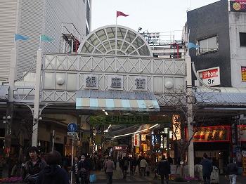 kawasaki-street118.jpg