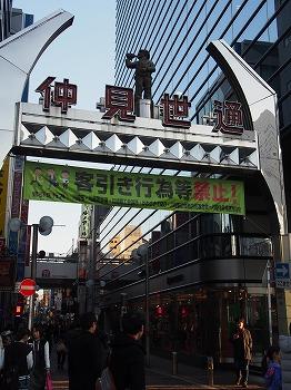 kawasaki-street119.jpg