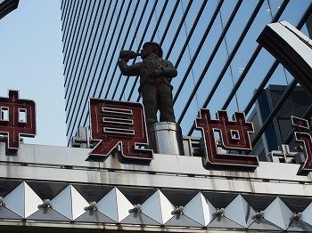 kawasaki-street120.jpg