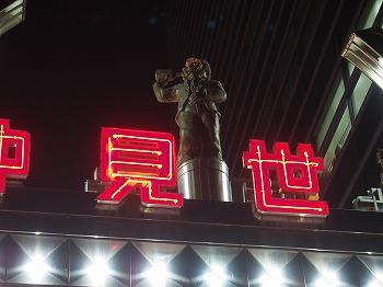 kawasaki-street121.jpg