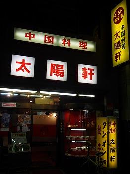 kawasaki-street141.jpg