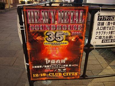kawasaki-street161.jpg