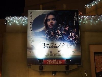 kawasaki-street162.jpg