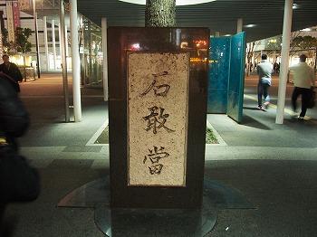 kawasaki-street164.jpg
