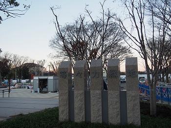 kawasaki-street85.jpg