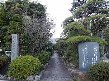 kawasaki-street87.jpg