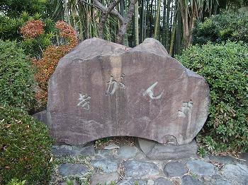 kawasaki-street90.jpg