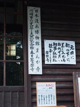 kawasaki-street91.jpg