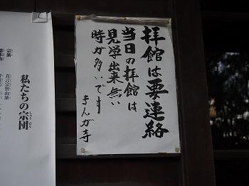 kawasaki-street92.jpg