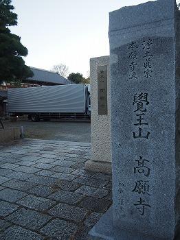 kawasaki-street96.jpg