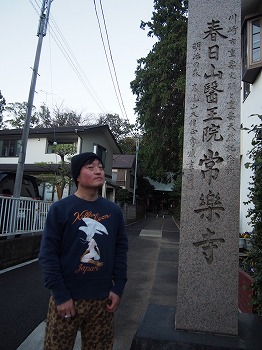 kawasaki-street97.jpg