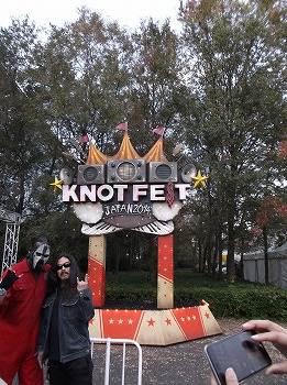 knotfestjapan4.jpg