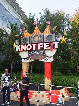 knotfestjapan60.jpg