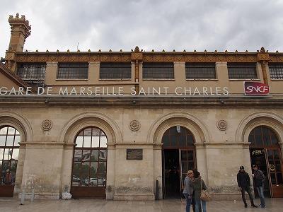 marseille8.jpg