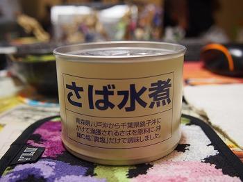 nakano-mr-kanso67.jpg