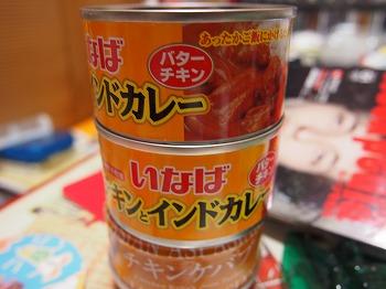 nakano-mr-kanso68.jpg