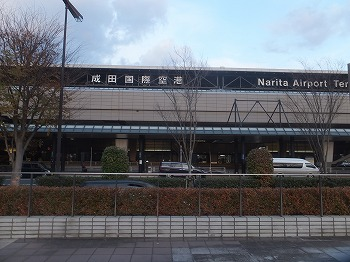 narita103.jpg