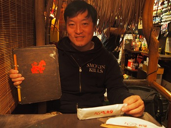 nishiogi-handsome-syokudo19.jpg