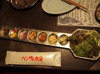 nishiogi-handsome-syokudo25.jpg