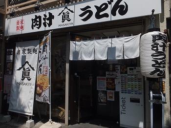 nishiogi-masakiya1.jpg