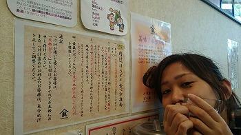 nishiogi-masakiya2.jpg
