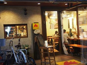 nishiogi-mu-hung1.jpg