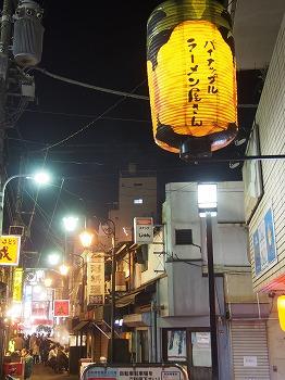nishiogi-papapapapine11.jpg