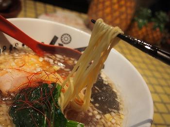 nishiogi-papapapapine17.jpg