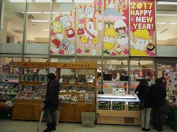 nishiogi-street45.jpg
